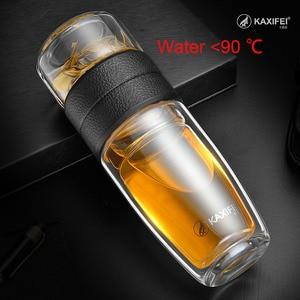 Image 2 - Zooobe 私二重壁ガラス茶水ボトル茶注入器ガラスタンブラーステンレス鋼フィルターポータブル商務ギフト