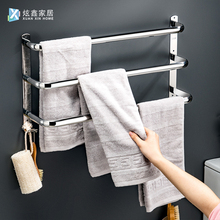 Bathroom Towel Rack Stainless Steel Holder Wall Mounted Toilet Single Bar Layer Multilayer Fashion Towel Hanger Accessories Tool