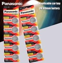 Panasonic Высокое качество литиевая батарея 10 шт./лот 3V cr2016 Кнопка батарея часы монета батареи cr 2016 DL2016 ECR2016