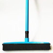 Vassoura de borracha dispositivo de remoção de fiapos de cabelo telescópica cerdas magia limpa vassoura rodo de cerdas longo empurrar vassoura