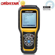 OBDSTAR X300M Special for Odometer Adjustment Tool and OBDII Supported Contact Us for Exact Car list Before Ordering