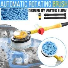 Espuma de fluxo escova rotativa máquina de lavar carro microfibra chenille carro mais limpo veículo auto lavagem escova esponja ferramenta de limpeza