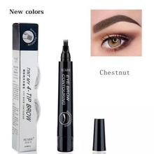 4 Color Eye Brow Pen Waterproof Four Fork Tip Sketch Ink Liquid Eyebrow Tattoo Tint Pencil Enhancer Novice Easy To Use