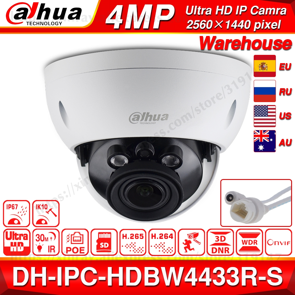 Dahua IPC-HDBW4433R-S 4MP IP Camera Replace IPC-HDBW4431R-S With POE SD Card Slot IK10 IP67 Dahua Starnight Smart Detect
