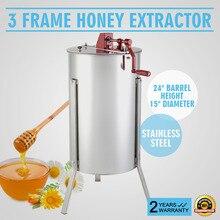 3 кадра медовая экстрактор из нержавеющей стали ручная медовая экстрактор для коммерческого использования