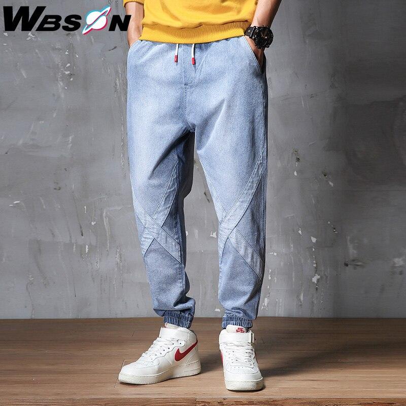 Wbson Casual Streetwear Sportwear Harem Pants Men Korean Style Trouser Male Hombre Joggers Jeans Loose Wild Trouser DCGHK920