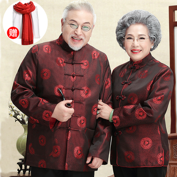 Sweethearts outfit male elderly birthday that life of grandma and grandpa autumn coat old clothes dad wedding dress