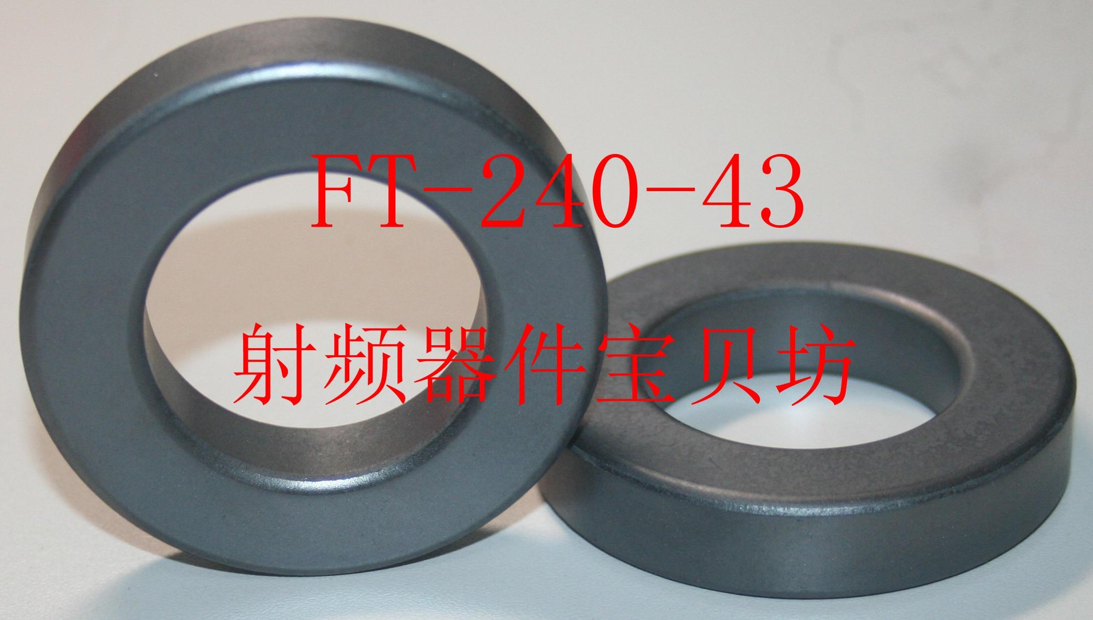 American RF Ferrite Core: FT-240-43