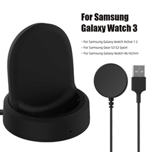 Wireless Fast Charger Dock For Samsung Gear S3/S2 For Samsung Galaxy Watch active 1/2 for Galaxy Watch 3 watch charger Dock