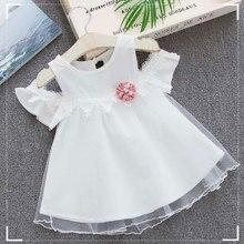 Flower Girl Dress Summer Mesh Princess Dress Baby