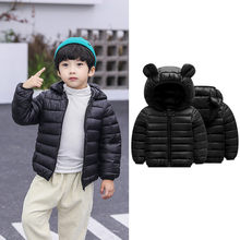 Park For Boys Girls Winter Down Women Chlidren Boys Girl Winter Solid Warm Coats Jacket Kids ZipThick Ears Snow Hoodie Clothes(China)