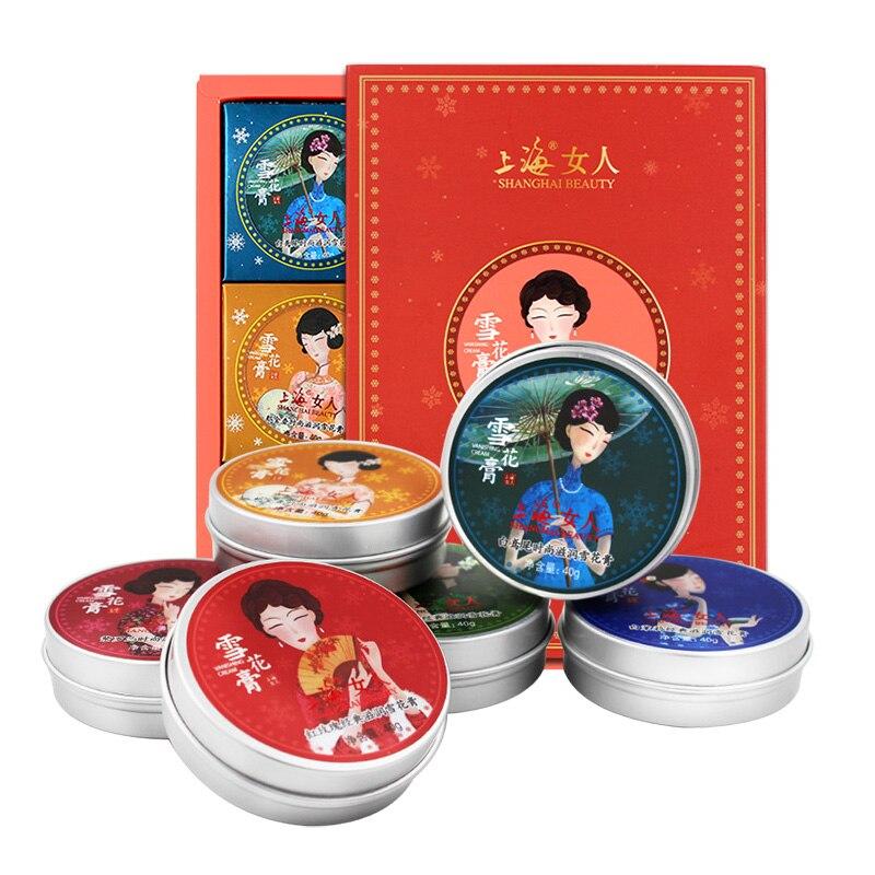 China  Shanghai Lady  Snow Cream Set Hydrating Moisturizer 6pcs *40g