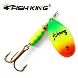 Рыбы король блесны 1 шт 3,2 г 4,3 г 6,1 г 9,6 г 13,6 г рыболовные приманка окунь твердые приманки Колеблющаяся блесна с тройной крюк высокое качество