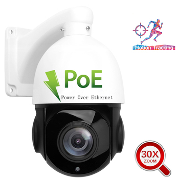 cheap sony imx335 ptz ip camera outdoor 1080p 2mp 3mp 4mp 5mp night vision 80m ir 30x zoom onvif speed dome cctv ptz camera 5MP Outdoor PTZ IP Camera POE Speed Dome Auto Tracking Camera 30X Zoom 5MP Onvif IR CCTV Home Security Camera Two Way Audio