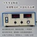 Электроплита электрофорез мощность Электроплита HF источник питания лабораторный высокочастотный выпрямитель 30A 12V