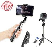 Cardan smartphone 3 em 1 selfie vara tripé estabilizador com controle remoto bluetooth para ios telefones android gorpro ação esportes câmera
