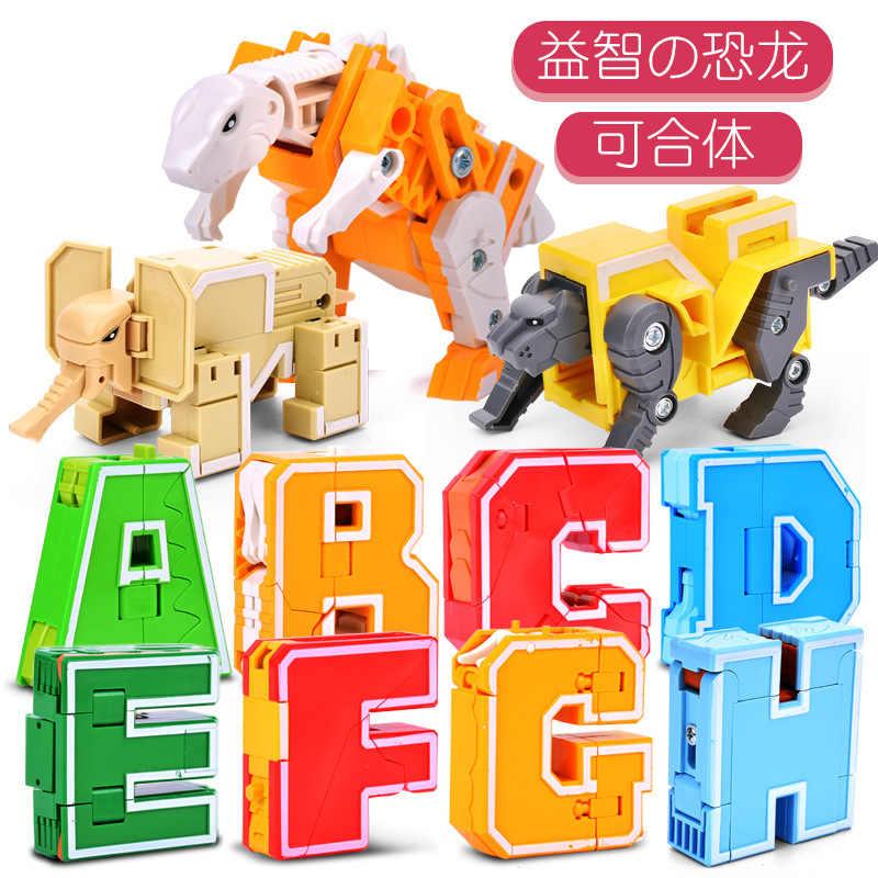 恐竜のおもちゃ T-Rex 文字変換教育組み立て子供ポケットステゴサウルス大集合男の子戦闘チーム