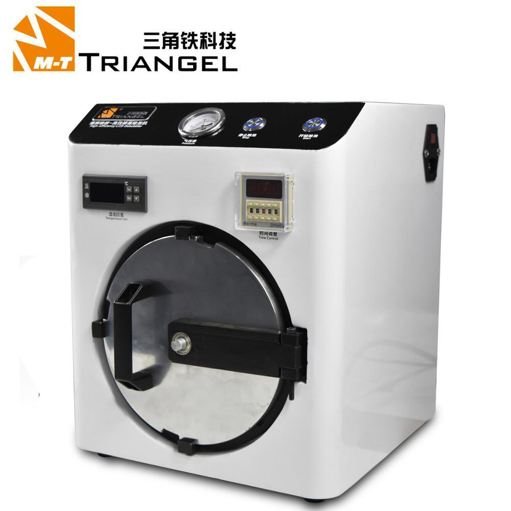 7 Inch Vacuum Autoclave LCD OCA Air Bubble Remove Machine OCA Bubble Remover For Samsung And IPhone Screen Repair Machine