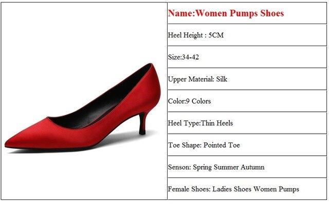 Купить туфли лодочки женские шелковые с острым носком на тонком высоком картинки цена