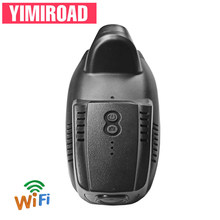 YIMIROAD FT05-C Wifi Car Video Recorder For Ford Escape Kuga 2 II Van DM2 C520 Hybrid Low Edition 2013 To 2020 Y HD Auto Dashcam(China)