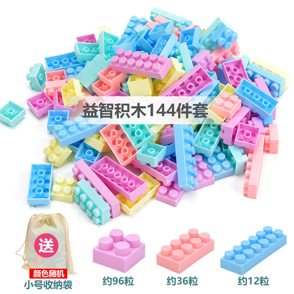 144 Pieces Premium Building Blocks Sets 2 3 4 5 6 7 Years Old Boy Girl Little Man Creative Block Bricks Bulk STEM Toys Children