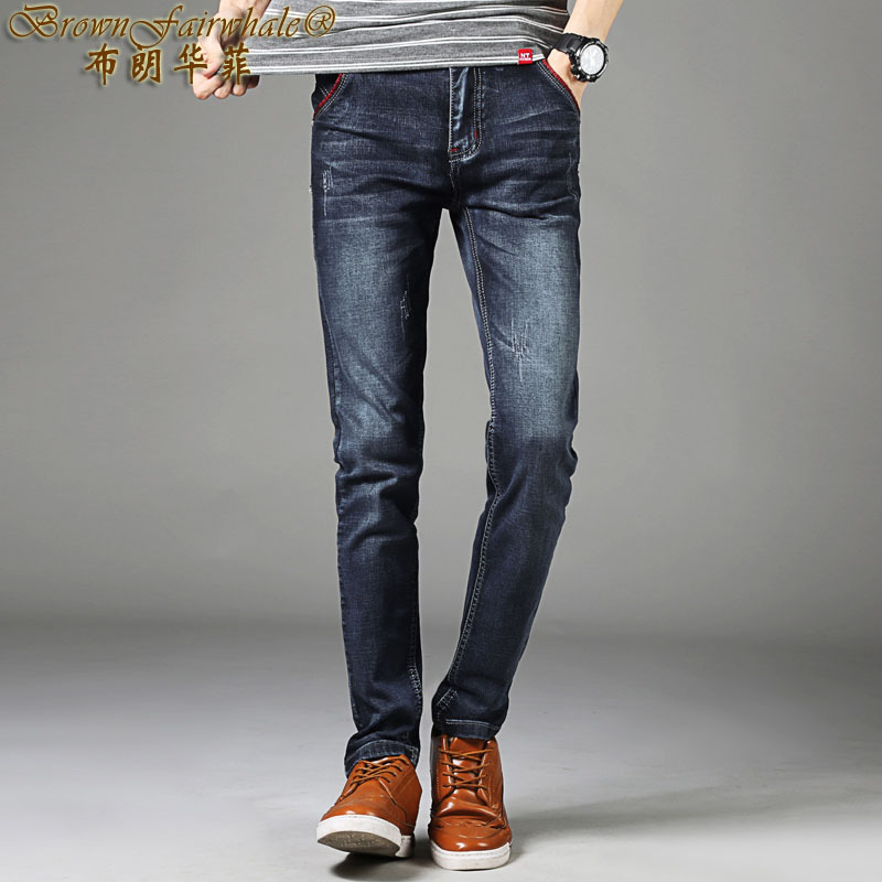Brownfairwhale Men Youth Jeans Spandex Casual Pants Trousers Slim Fit Skinny Pants Breathable Fashion Korean-style