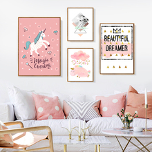 Creative Cuteness Cartoon Pony Hand Canvas Oil Paintings Wall Art Painting Pictures Home Decoration
