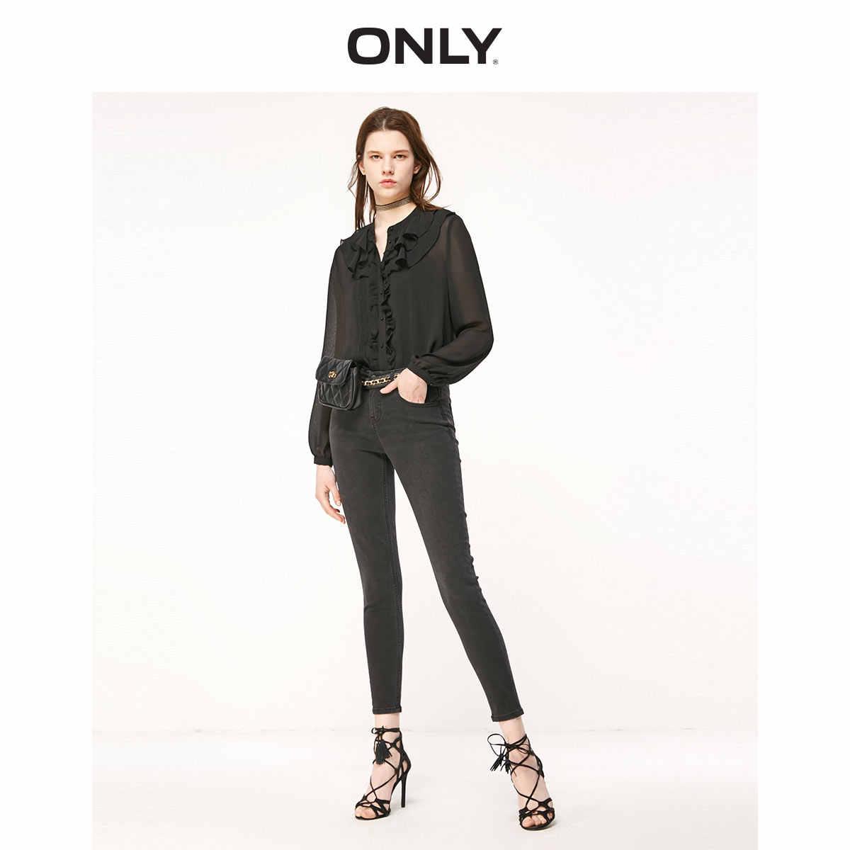 NUR Frauen der Frauen der Low-rise Dünne Stretch Jeans | 119132516