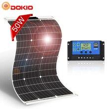 Монокристаллическая Гибкая солнечная панель DOKIO, 50 Вт 18 в, 10 А, 12 В, 24 В контроллер, комплекты солнечных батарей для рыбалки, лодки, кабины, кемпинга