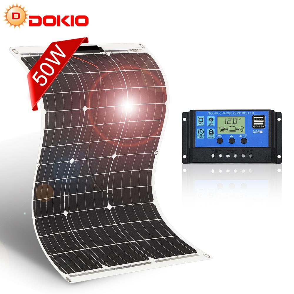 DOKIO 50W 18V Monocrystalline Flexible Solar Panel 50W +10A 12V 24v Controller Solar System Kits for Fishing Boat Cabin Camping