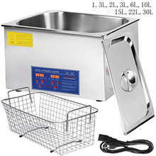 VEVOR 1.3/2/3/6/10/15/22/30L Ultrasonic Cleaner Heater Digital Timer Mini Portable Ultrasound Washing Machine Jewelry Glasses