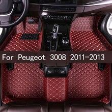 Автомобильные коврики в салон для Peugeot 3008 2011 2012 2013 Пользовательские Авто тормозные колодки