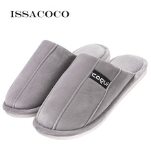 ISSACOCO Mens Slippers Men Winter Warm Home Short Plush Indoor Fashion Shoes