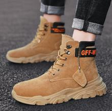 Autumn winter riding boots men's high help tooling shoes to help men's boots British wind desert boots zapatos de hombre boots autumn and winter high socks martin wear british wind trend wild casual outdoor desert boots