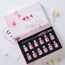 цена на 13Pcs/Set Cherry Blossom Rain Bottled Dip Glass Pen Ink With Fountain Dip Writing Signature Pen Art Supplies Gifts