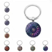 2019 New Mandala 12 Constellation Kaleidoscope Key Chain Silver Pendant Trend Fashion Ring Gift