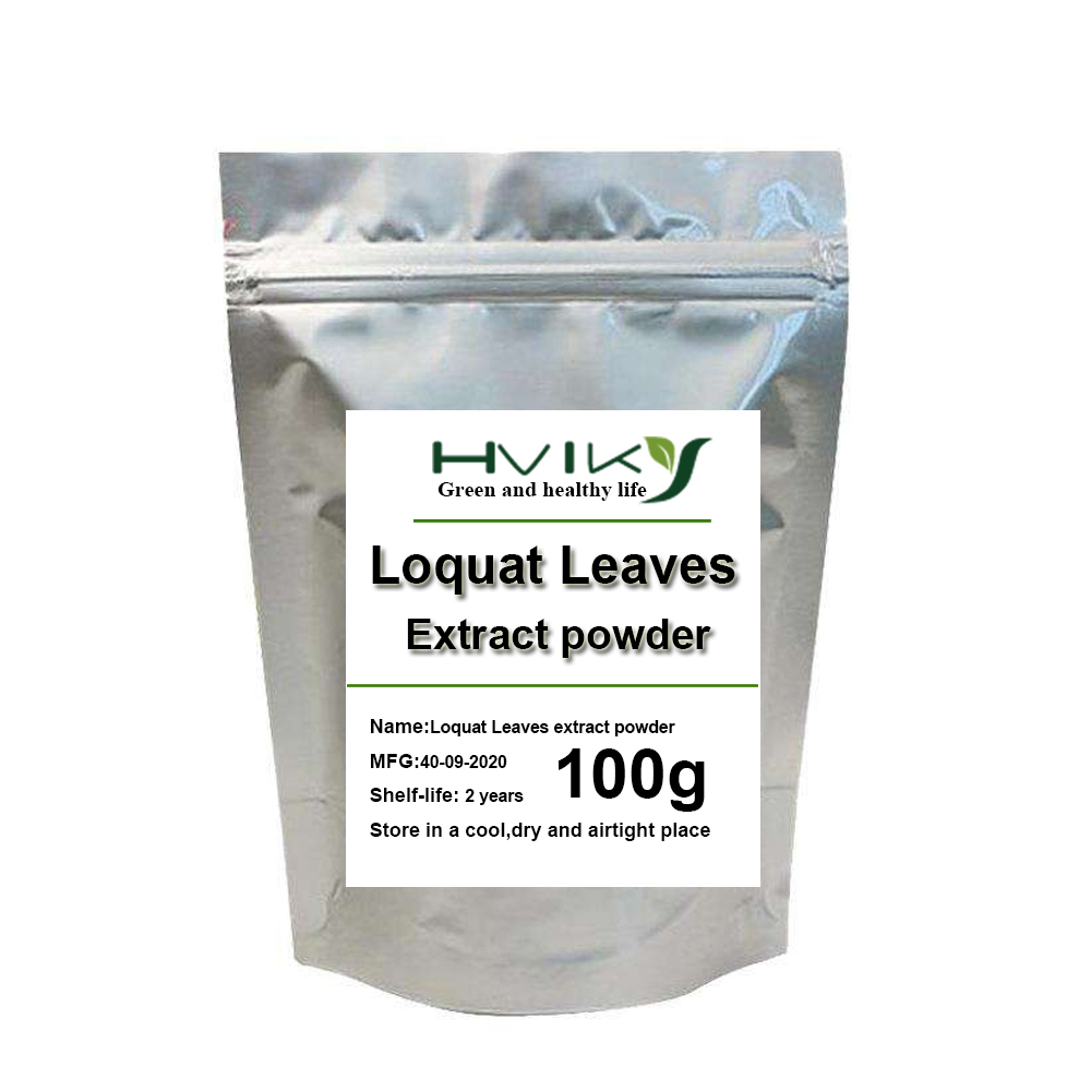 Loquat Leaves Extract Ursolic Acid Protect Skin Protect Wet Fight Aging Protect Liver Function Desalinate Wrinkle