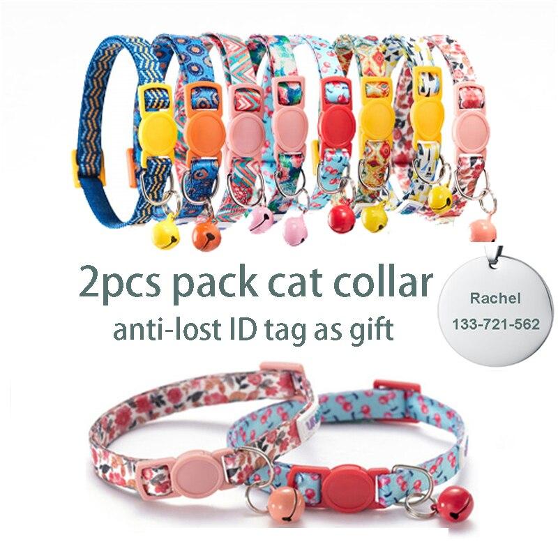 UFBEMO 2pcs Pack แมวส่วนบุคคล BREAKAWAY กับ Bell สร้อยคอสัตว์เลี้ยงสำหรับสุนัขขนาดเล็ก chihuahua Puppy COLLAR สัตว์เลี้ยงผลิ...