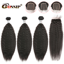 Peruvian Hair Closure Bundles Gossip Kinky Straight with Pre-Plucked Remy 4x4