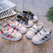 Children Sneakers Female Boys AND Girls Casual Shoes Baby Flats SPRING NEW Arrival 1~5Years Toddlers Sports Shoes 21-30# cheap ISEAQ 13-24m 25-36m 4-6y 7-12y CN(Origin) Four Seasons Breathable Lighted Quick Dry unisex Fits smaller than usual Please check this store s sizing info