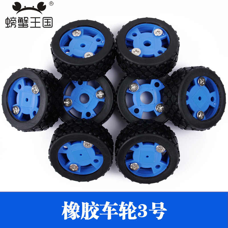 Crab Kingdom Hollow out Rubber Small Car Tire Toy Car Wheels DIY Model Accessories Variety Aperture Specification
