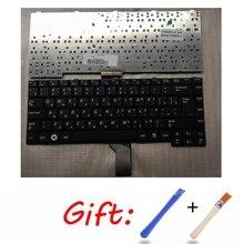 Rosyjski laptop klawiatura do Samsung NP R60 R70 R510 R560 P510 P560 RU czarny CNBA5902295 V072260AS1 BA59 02295C