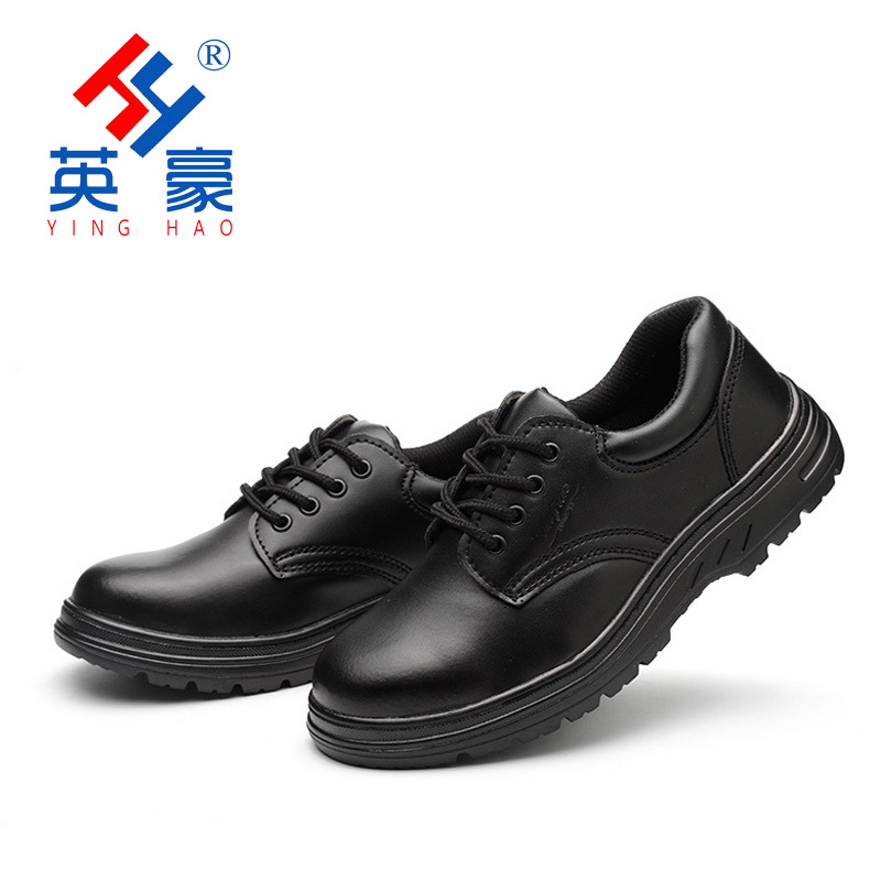 Manufacturers Profession Production Low-heel Safety Shoes Steel Head Anti-smashing And Anti-penetration Safety Shoes Support Gra