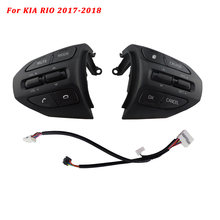 Кнопка на руль автомобиля для kia k2 rio 2017 2018 2019 x line