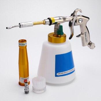 1PC Car Cleaning Gun Wash Automotive Interior Deep Cleaning Machine Gun With Brush High Pressure Washer