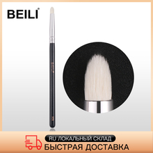 BEILI Smoky Eye Shadow Eye Pencil Small Shade Natural Goat Hair Black handle Single Makeup Brush