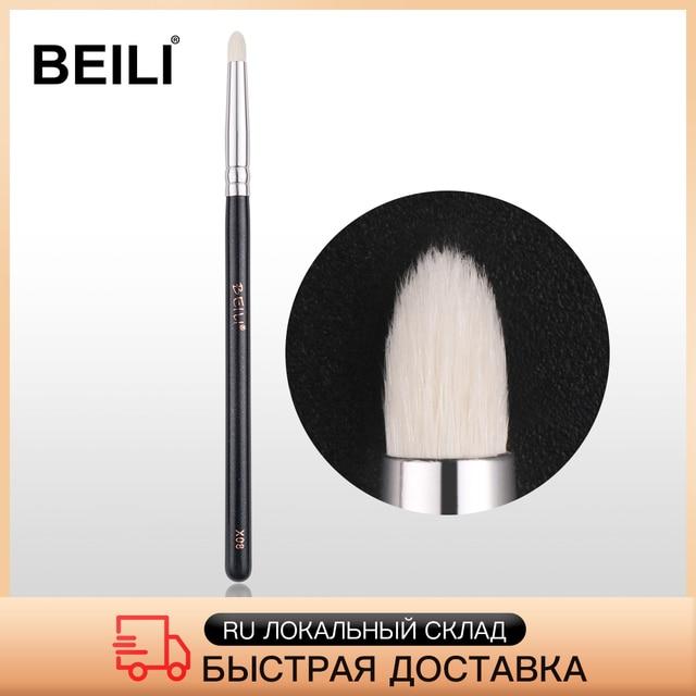 Beiliスモーキーアイシャドウアイペンシル小さなシェード天然ヤギ毛ブラックシングルメイクブラシ