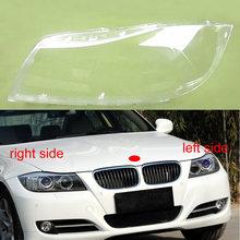 ل BMW 3 Series 2009 2010 2011 E90 318 320 325 328 335 E91 عاكس الضوء كشافات قذيفة غطاء المصباح غطاء قذيفة عدسة زينون