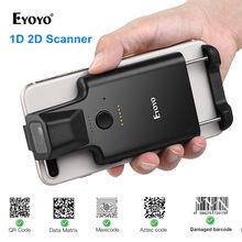 Eyoyo 2d voltar clipe bluetooth scanner de código de barras trabalho do telefone portátil leitor de código de barras matriz dados 1d 2d qr scanner android ios sistema