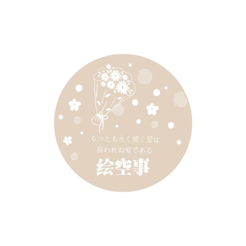 Креативная Звездная ночь лодка занавес кружева пуля журнал васи клейкая лента DIY Скрапбукинг наклейка этикетка маскирующая лента - Цвет: 05 design 4cm